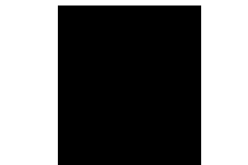 Logo 7radio